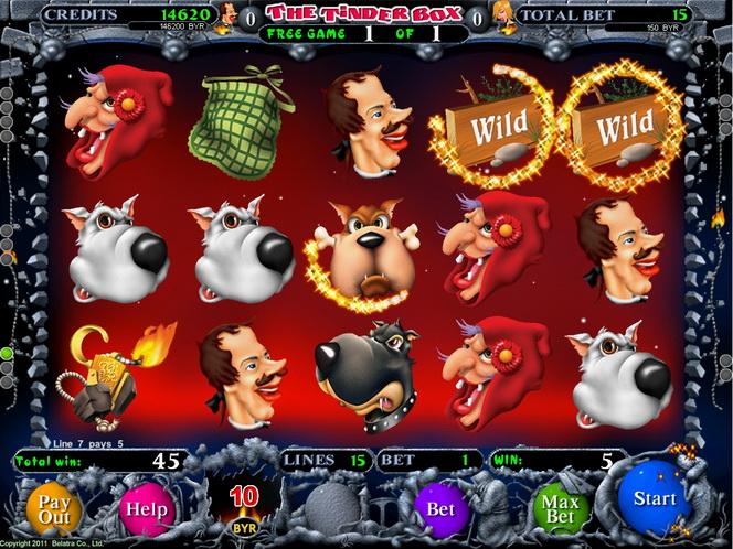 Играть бесплатно в игровые автоматы копилка порно фильм с переводом казино